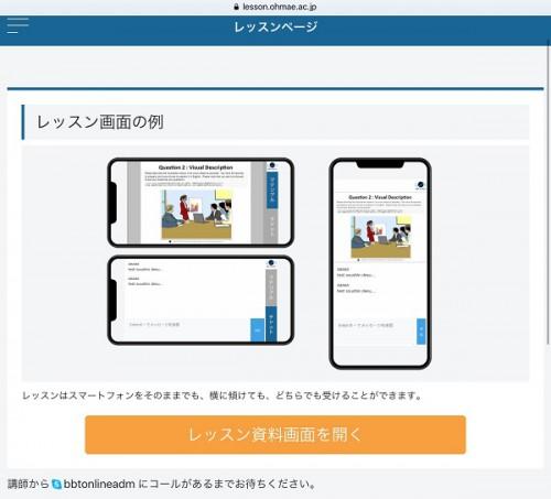 iPad画像7