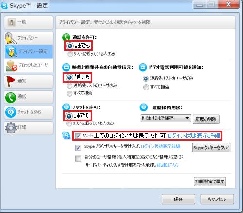 1214_FAQ1214_20120226_3