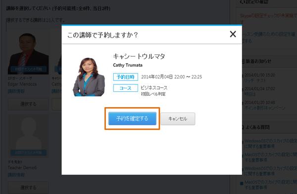 1428_FAQ1428_20140220_No.07