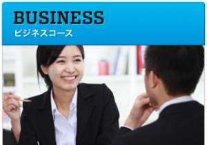 course_business_head